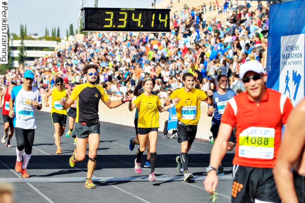 Athens Marathon 2015